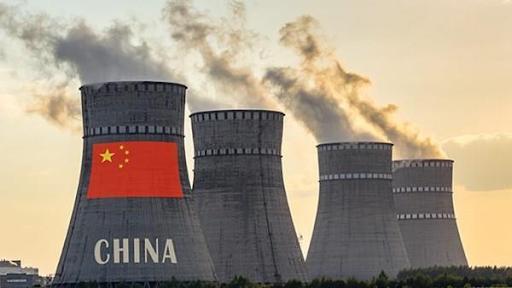 Çin'de geliştirilmesi planlanan tuz reaktörlerinin örnekleri