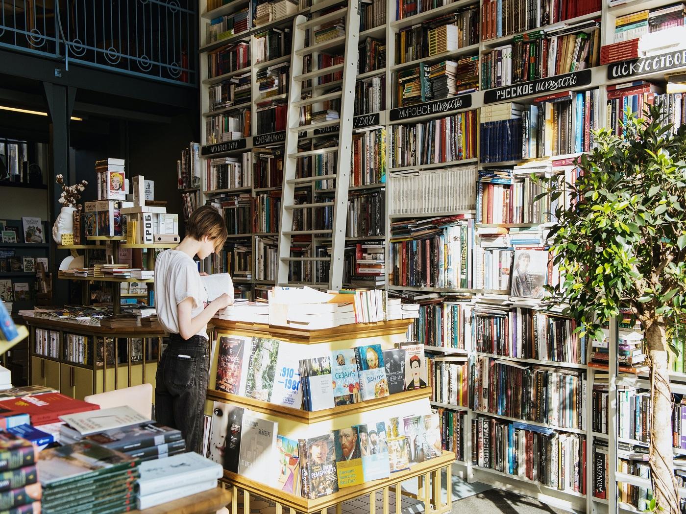 Yeni Nesil Dijital Kütüphane